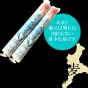 伊勢手延めん ひやむぎ 2.25Kg(225gx10束)  ...