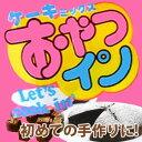 おやつイン 簡単ホットケーキミックス たっぷり1.5kg【北...