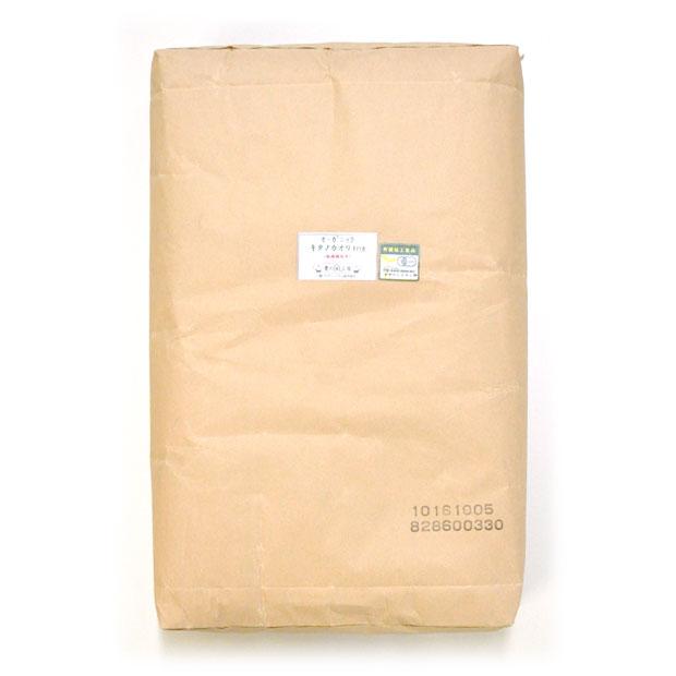 オーガニック キタノカオリ (石臼全粒粉) 25kg (大袋)【送料無料】【アグリシステム】【全粒粉 小麦粉 国産 25kg 全粒小麦粉 グラハム粉 パン】【7200円以上で送料無料】【ホームベーカリー 食パン クッキー レシピ におすすめ パン材料】