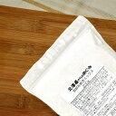 お好み焼きミックス 200g【北海道産 小麦粉 使用】【たこ焼き チヂミ もんじゃ焼き レシピ などに】