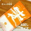 ポラリス (薄力粉) 250g【北海道産菓子用粉 日清製粉
