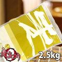 ゆめちからブレンド (強力粉) 2.5kg【北海道産小麦粉】【麦まつり開催中!】