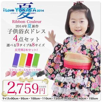 아이 유카 타 드레스 4 점 세트 12800 원 3980 엔! → 지금만 2980 엔!! 또한, 레 뷰-가격인 하!! ! 선택할 수 있는 4 타입