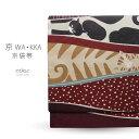 京 wa・kka ブランド 高級 シルク の リバーシブル 京袋帯 ハイクラス お洒落着 や 小紋 紬 着物 に最適です。 「のびねこ」