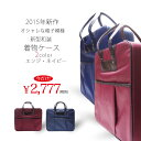 Filling type-kimono case, suitable choice of 2 colors, workshop and training