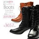 Graduation ceremony for boots-choice of 8 sizes, solid black, thick bottom and heel [22.5 cm, 23 cm, 23.5 cm, 24 cm, 24.5 cm, 25 cm, 25.5 cm, 26 cm, S, M, L, LLXL, 3 L] review!