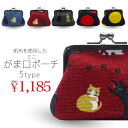 By 2015, new Japan-made canvas coin pouch choice ringtone 5 type review at 50 Yen OFF! Miniseries pennies put cat blue red grey gray circle dot giveaway gifts