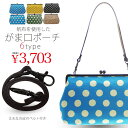 By 2015, new Japan-made canvas coin pouch choice arrived 6 types review at 50 Yen OFF! Cosmetics Caddy put cat blue red grey gray circle dot giveaway gifts