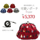 By 2015, new Japan-made canvas coin pouch choice ringtone 5 type review at 50 Yen OFF! Cosmetics Caddy put cat blue red grey grey round dog presents gifts