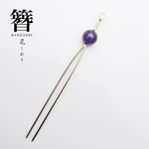 高級かんざし 簪 玉かんざし 花しおり 日本製 ...の商品画像