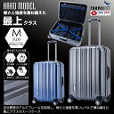 hard frame M suitcase carry case TRUST travels to TSA lock PC 100% lightweight four-wheeled suitcase M size for 10P01Mar15 recommended