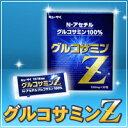 【定期お届け】キューサイ グルコサミンZ30包/定期10%割引コース【送料無料】