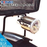 丸善電機産業 MLI-1AL-BSマグボーイオートライトヘッド(籠下用) オートライト機能 自転車用ライト ヘッドライト 自転車の九蔵