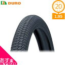 DURO HF-864 Infection 20×1.95 ...