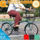 送料無料 TRAILER 20インチ 折りたたみ自転車 6段変速付 BGC-F20 折り畳み自転車 折畳自転車 20インチ 通勤 通学 メンズ レディース お..