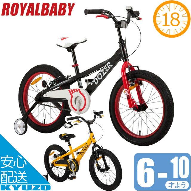 子供用自転車18インチ補助輪付き自転車本体ROYALBABYロイヤルベビーRB-WEBULLDOZE