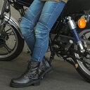 バイク ブーツ レディース WILD WING ライダーズリングブーツ ファルコン 厚底 WWM-0001ATU バイク用品 バイク用 シューズ 靴 ライディングブーツ バイクブーツ レディースブーツ レザーブーツ 本革ブーツ 厚底ブーツ バイカー ライダー 軽量 ワイド