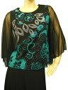 社交ダンス コーラス ダンスストップス レディース ダンスウェア 衣装 Mサイズから Lサイズ 黒グリーン