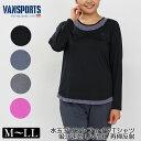Tシャツ VANSPORTS(バンスポーツ) 水玉プリントフ...