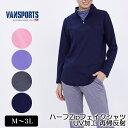アウトレット! Tシャツ 長袖 VANSPORTS(バンスポ...