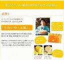 黄金バウムクーヘン Mサイズ【あす楽対応:正午12...