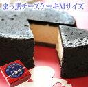 ホワイトデー リボンBOX* まっ黒チーズケーキ(おのし・包...