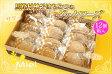 馬路村柚子蜂蜜ダックワーズ12個箱入り【スイーツ】【お取り寄せ】【tvで紹介 雑誌で紹介】【RCP】