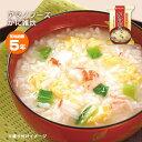 非常食フリーズドライ『かに雑炊』(蟹 防災用品 非常食 スープ 即席 レトルト アマノフーズ)