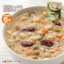 カゴメ野菜たっぷりスープ「豆のスープ160g」バラ1袋(KAGOME 非常食 保存食 長期保存 レト...