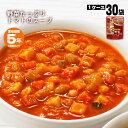 カゴメ野菜たっぷりスープ「トマトのスープ160g」×30袋セット(KAGOME 非常食 保存食 長期...