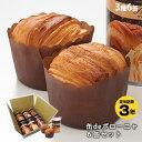 非常食ボローニャのパンの缶詰6缶セット(プレーン×2/チョコ×2/メープル×2) 缶deボローニャ パン缶 保存食 デニッシュ【楽ギフ_包装選択】【楽ギフ_のし】【楽ギフ_のし宛書】