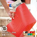 収納バケツ スタックストー stacksto バケットbaquet L Slim(10L) (収納上手 片づけ 四角 バスケット ランドリー キッチン おもちゃ 蓋付きバケツ)