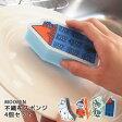 ミニブルームセット HOKUORU[ホクオル](ほうき/ちりとり/箒/北欧風/お掃除/キレイ/片づけ/新築/デザイン/オシャレ/柄)