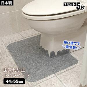 トイレタリー 使い捨て カテキン