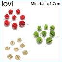 ミニボール 1.7cm ※モミノキ25、30対応 【lovi (ロヴィ)】 ()