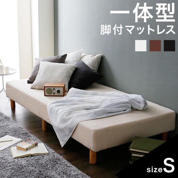 【クーポン配布中★23日12時〜25時】 ベッド シングル シングルベッド 脚付きマットレ…...:lala-sty:10003647