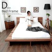 【3サイズご用意!】 ローベッド ベッド ベッドフレーム ロータイプ すのこベッド マットレス対応 ダブル モダン ダブルベッド フレーム ローベット すのこ ロー スタイル 北欧家具と相性抜群