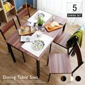 クーポン配布中(25日10時〜27日13時) ダイニングテーブル 5点セット ダイニングテーブルセット 110cm幅 ダイニングセット 5点 4人掛け 四人掛け ダイニング セット テーブル チェア チェアー 食卓 ウォールナット 食卓テーブル 食卓椅子