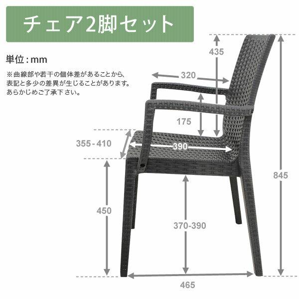 [全品ポイント10倍 12/10 12:00〜...の紹介画像3