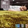 【30日返品保証】 ラメ入り ラグ 185×185 200×200 Mサイズ カーペット マット ラグマット シャギーラグ 滑り止め 絨毯 じゅうたん おしゃれ オシャレ 防音 シルバー グレー 灰色 ベージュ グリーン 緑 ブルー ミント 長方形 円形
