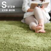 【30日返品保証】 シャギーラグ 洗える ラグマット リビングラグ カーペット マット 絨毯 130×190cm マイクロファイバー オールシーズン対応 シンプル ラグ マット 送料無料