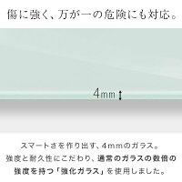 120x90cm���饹�ܡ���