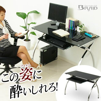 Desk Desk Office desk good desk glass desks glass computer desk metal