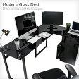 机 デスク L字デスク チェスト付き ガラス天板 パソコンデスク ガラスデスク L字型デスク オフィスデスク パソコン机 desk 学習机 L字型 学習デスク L型デスク 勉強机 パソコン台 PCデスク 収納 新生活