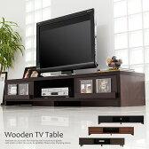 テレビ台 幅150cm ロータイプ テレビボード リビングボード 薄型 TV台 TVボード ローボード 台 作る テレビラック TVラック AVラック 32インチ 42インチ 52インチ 32型 42型 52型 シンプル 木製 リビング 150