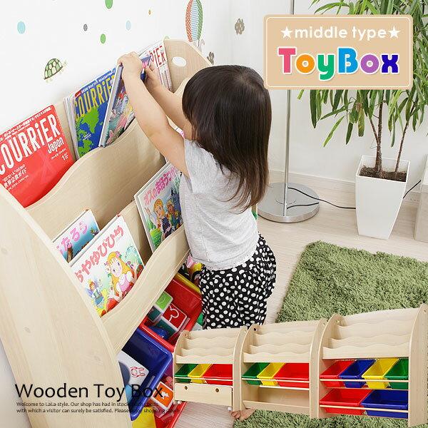 本棚 おもちゃ箱 収納 子供用 こども キッズ 木製 子供 扉付き おしゃれ 子ども 家具…...:lala-sty:10004357