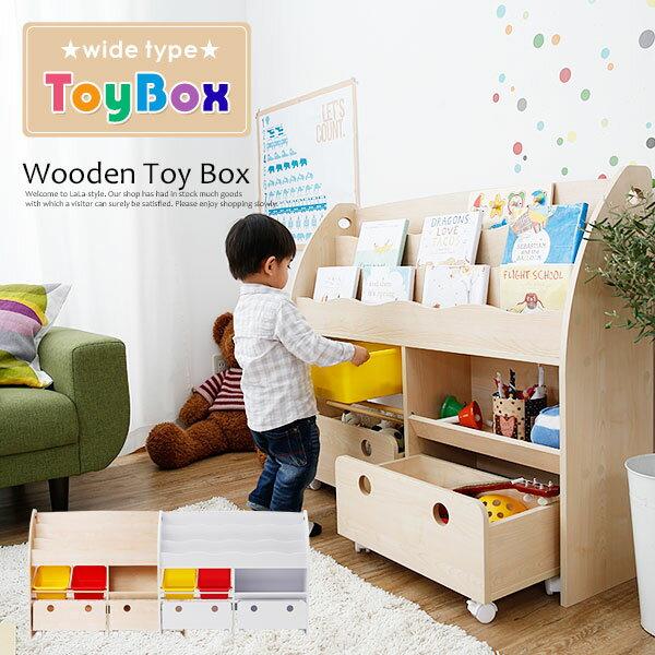 本棚おもちゃ箱収納子供用こどもキッズ木製子供扉付きおしゃれ子ども扉付薄型スリム棚ラックおもちゃ収納絵
