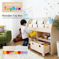 おもちゃ収納おもちゃラックトイボックスおもちゃBOXおもちゃ箱オモチャ箱収納ケース収納ボックス収納ラック子ども収納