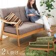 天然木アッシュが美しい2人掛けソファ ソファー 2人掛け ベンチソファー 2Pソファ sofa 木製フレーム