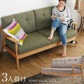 クーポンで1800円off(24日10時〜26日13時) 天然木アッシュが美しい3人掛けソファ ソファー 3人掛け ベンチソファー 3Pソファ sofa 木製フレーム